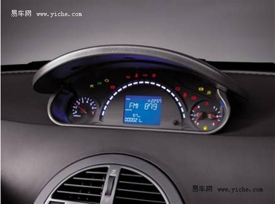 2012款瑞麒X1