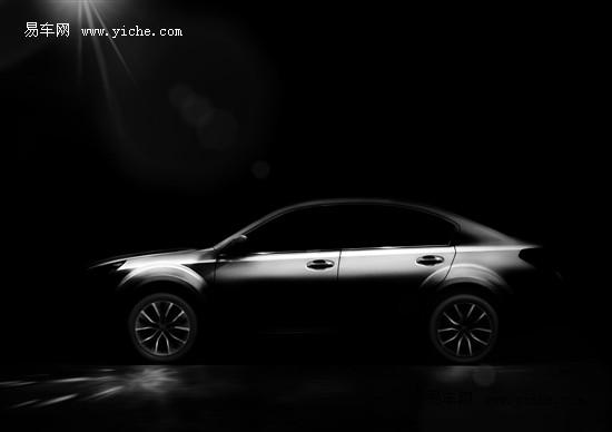 2012北京车展 斯巴鲁将发布全新力狮