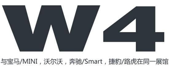 展馆/新车全面曝光 英菲尼迪北京车展信息