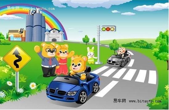 【图文】bmw儿童交通安全训练营北京盛大开营