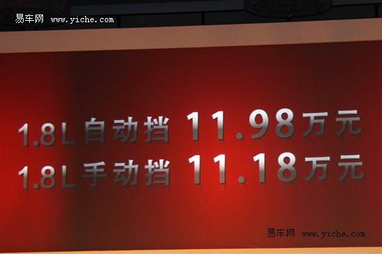 东风本田思铭正式上市 售价11.18-11.98万元