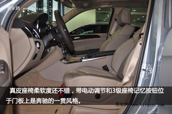 杭州奔驰ml350接受预定高清图片