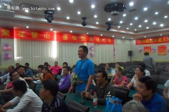 荣威350节油冠军高清图片