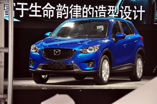 Mazda全新紧凑型SUV CX-5惊现北京车展