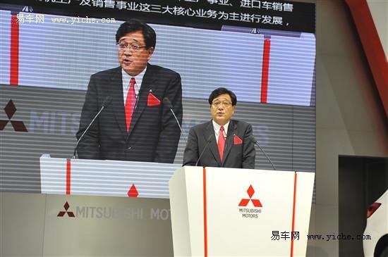 三菱汽车新欧蓝德亚洲首发 亮相北京车展