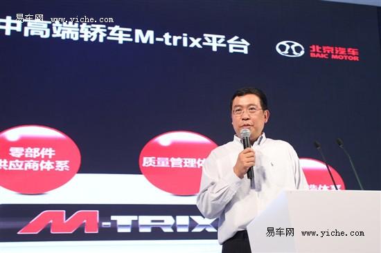 北京汽车发布M平台 首款中级车C70G首发