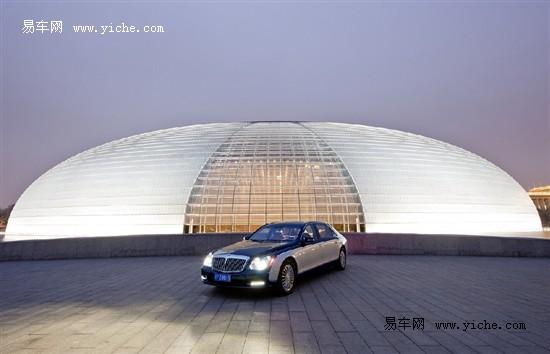 新一代迈巴赫车型现身2012北京车展