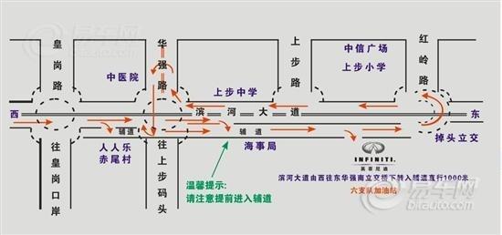 英菲尼迪电源适配器5v1.5a电路图