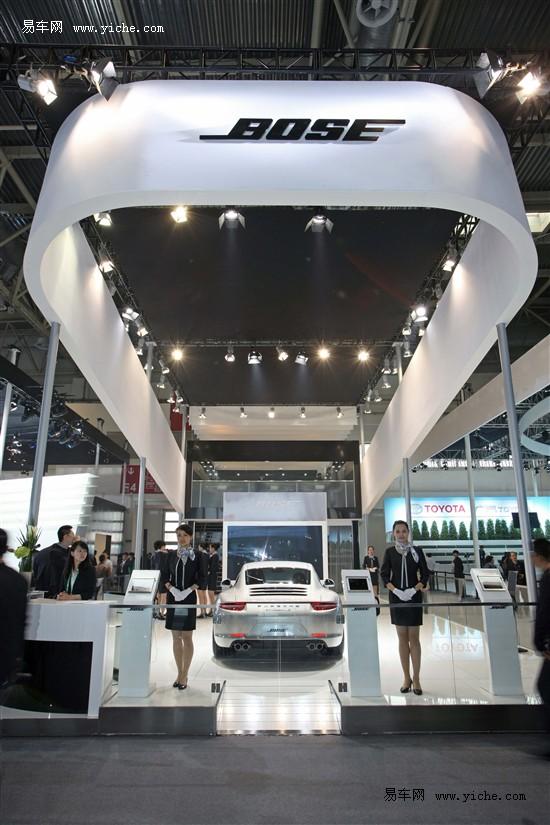 BOSE首次亮相北京车展 携明星产品亮相