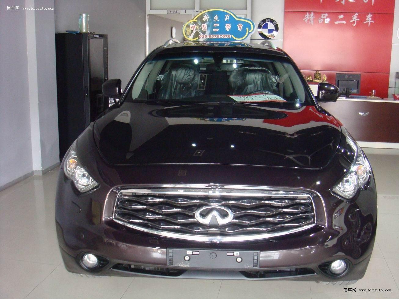 2010年英菲尼迪fx35车况较好售55.8万奇瑞瑞虎3后尾灯换更图片