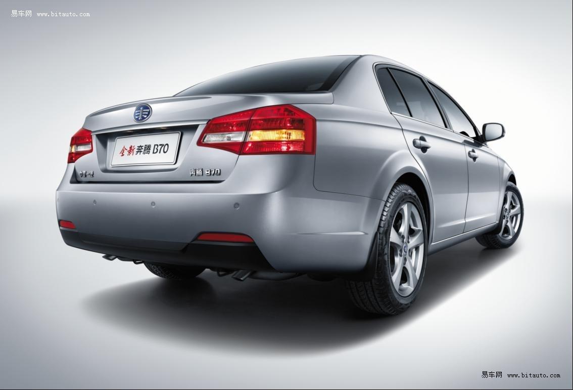 全新奔腾b70的尾部造型 自主品牌致胜路径 出口不是唯一 高清图片