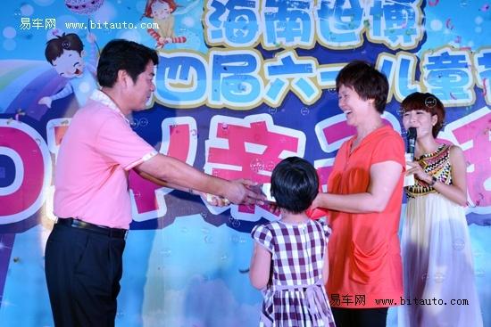 【图文】世博奥迪六一儿童节亲子活动成功举办