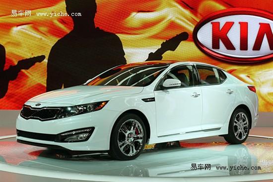 起亚K5性能版搭载2.0T引擎 3.5万美元起售
