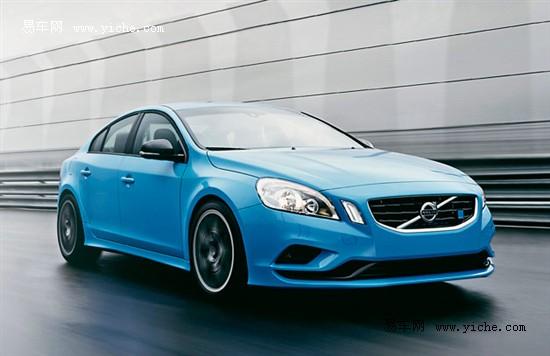沃尔沃推S60北极星概念车售价超10万美元