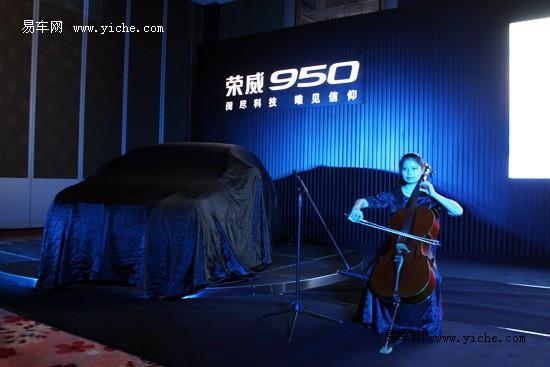 【大提琴表演】
