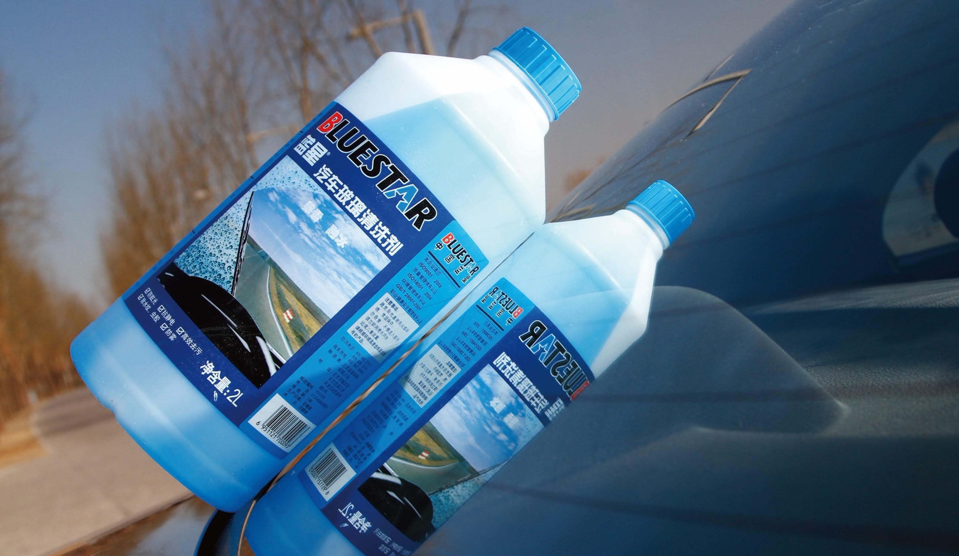 擦拭效果:蓝星汽车玻璃清洗