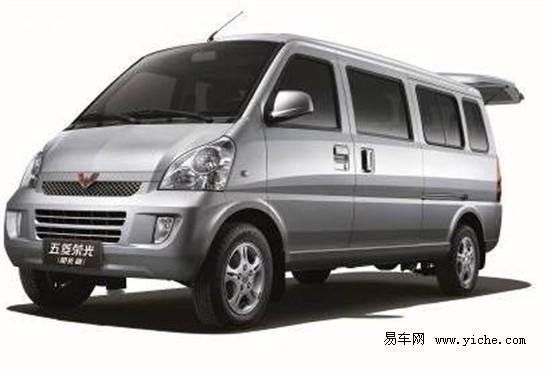 五菱荣光升级版加长车型上市 售4.70万起