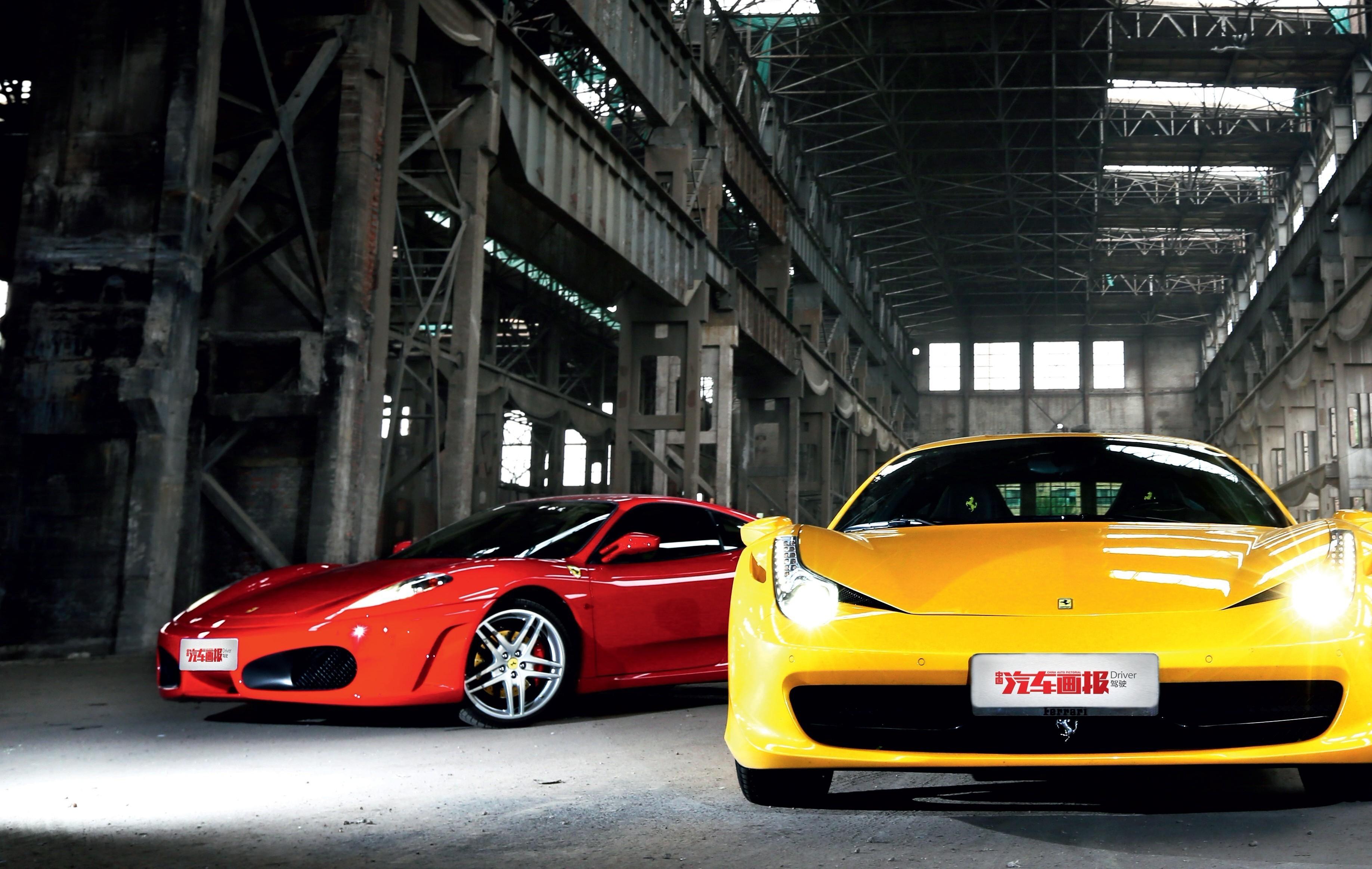 法拉利f458 italia 纯粹的驾驶乐趣 法拉利三款超级 高清图片
