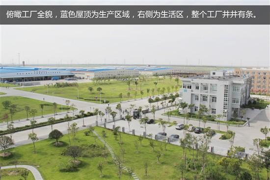 吉利汽车杭州湾生产基地工厂参观高清图片
