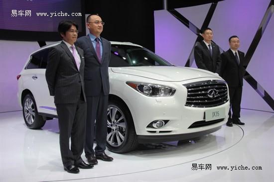 英菲尼迪JX中国首演 多款车型亮相车展