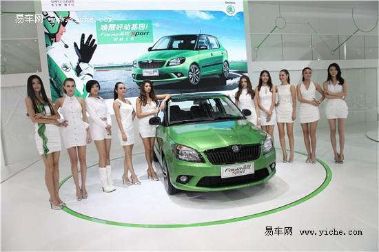 上海大众斯柯达三款新车 成都车展上市