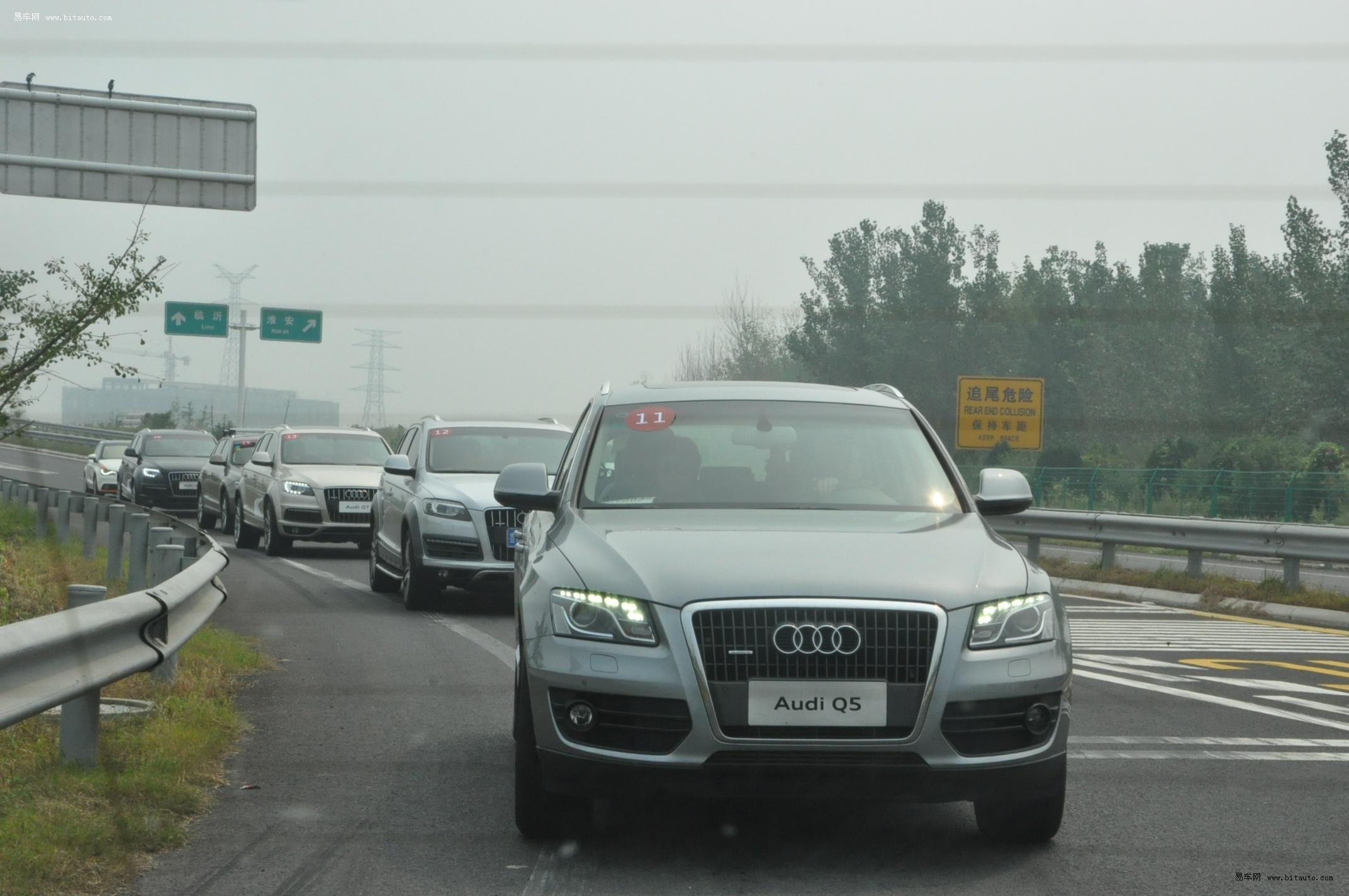 【图文】奥迪q系列青岛-扬州-无锡-杭州-上海游记