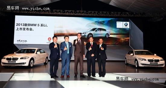 2013款5系Li售价42.86万元起 增2.0T引擎