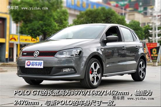 POLO GTI白色样车晋城到店 接受预订