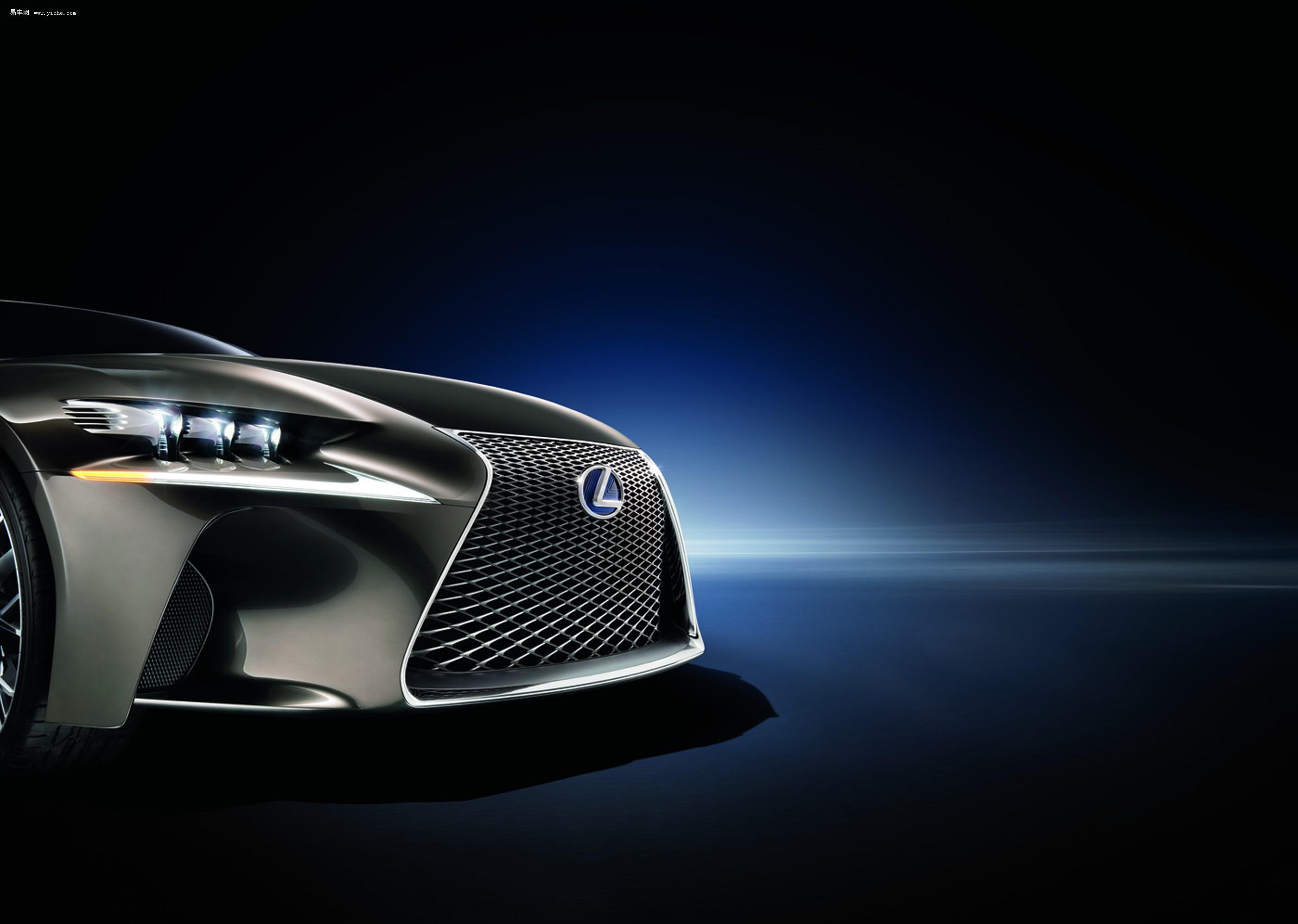 lexus雷克萨斯lf cc概念车巴黎车展首秀