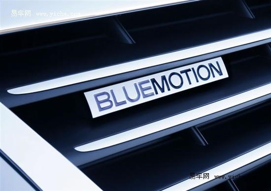 BlueMotion蓝驱技术