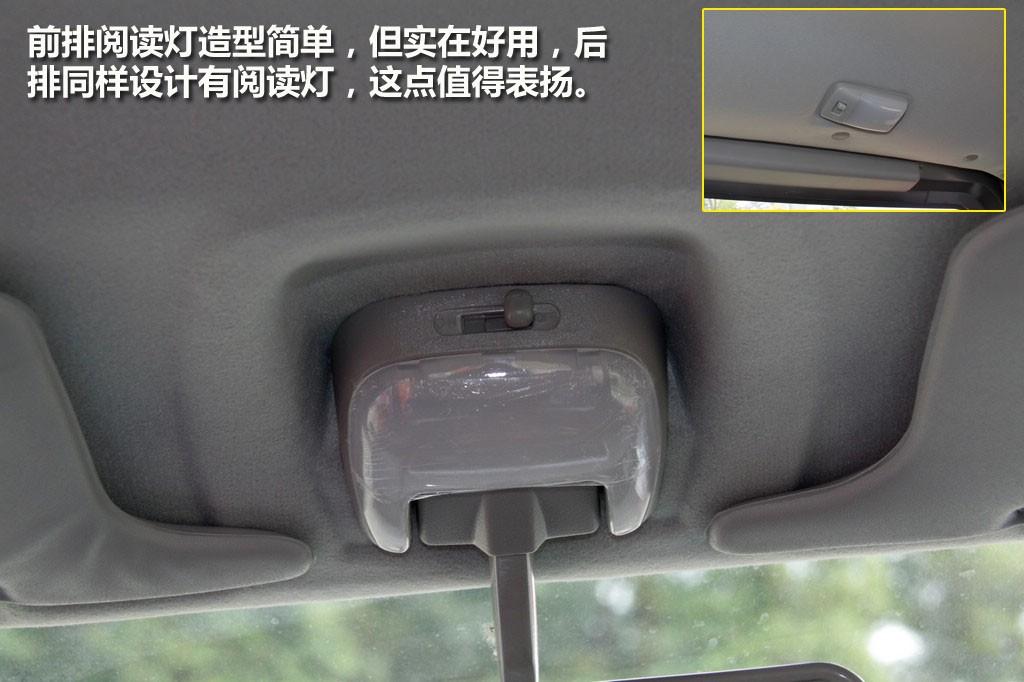 试驾昌河铃木北斗星X5 -金诺汽车公司高清图片