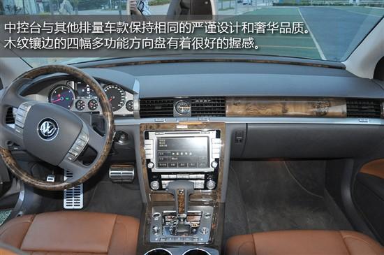【图文】低调的奢华之旅 试驾大众辉腾3.0T 内饰篇_新闻中心_易车网