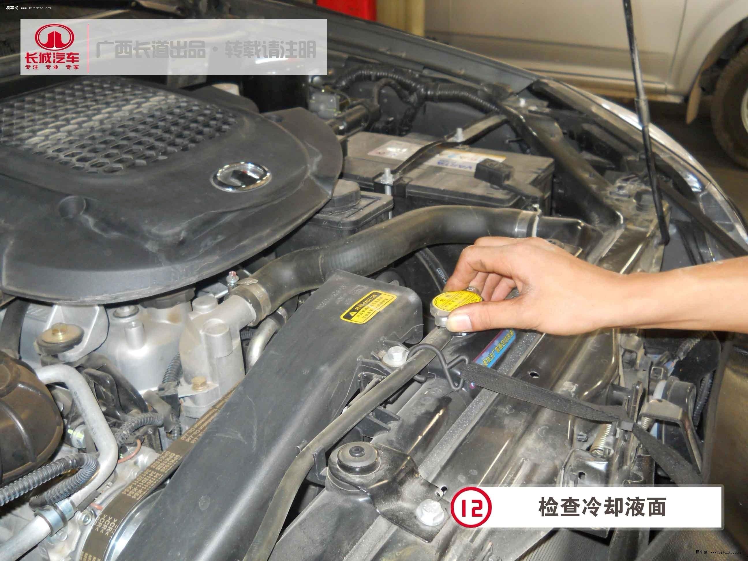 汽车助力转向油_长城汽车上转向助力油在哪位置,怎样自行更换-