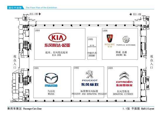 广州车展各馆看点解析 重点新车前瞻盘点
