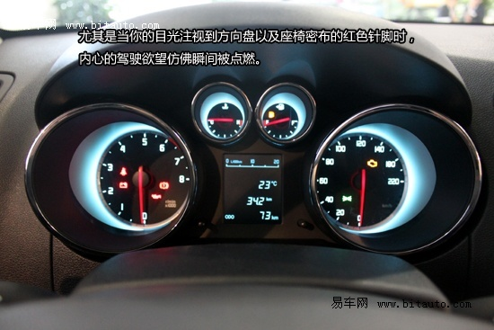 沈阳易车实拍长安CS35 之内饰篇高清图片