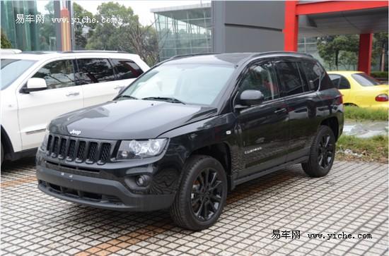 新Jeep指南者陆续到店 售价22.19万元起高清图片