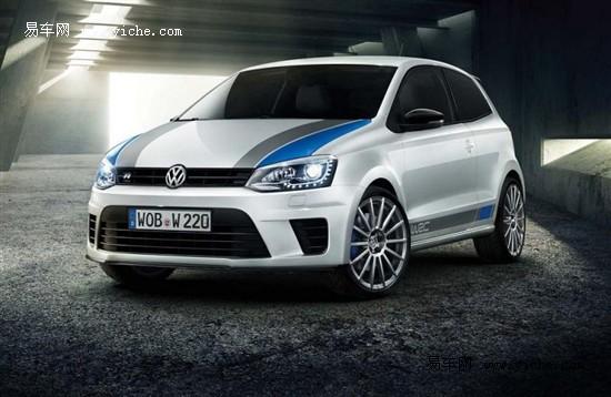 大众推出Polo R WRC特别版 限量2500台