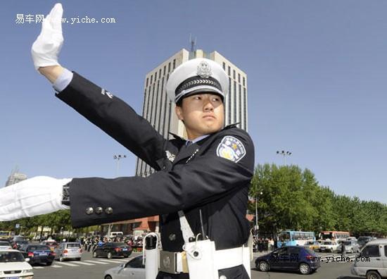 交警指挥交通手势图