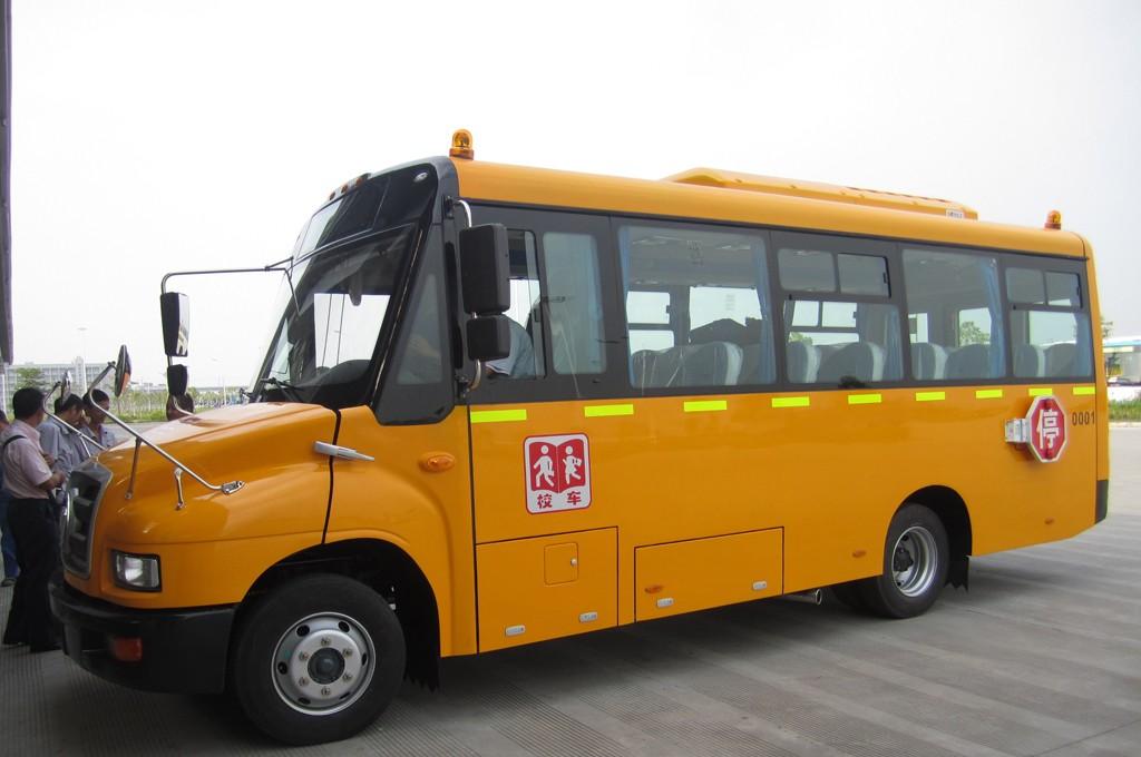 易车 > 正文     近日,7辆由福田欧辉客车生产的bj6780校车顺利交付图片