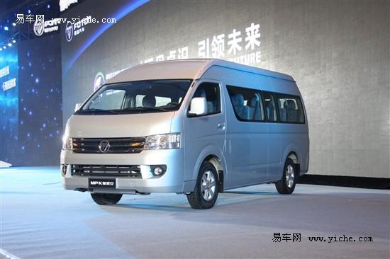 福田蒙派克S级亮相 或2013上海车展上市高清图片