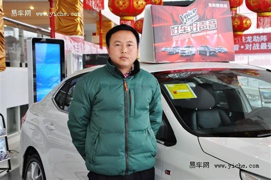 淘车网专访顺天工贸二手车经理王勇先生