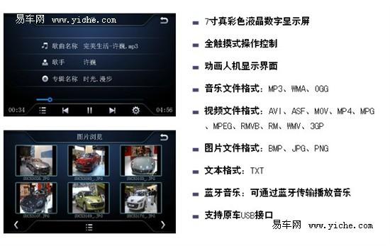 彩票app客户端下载 5