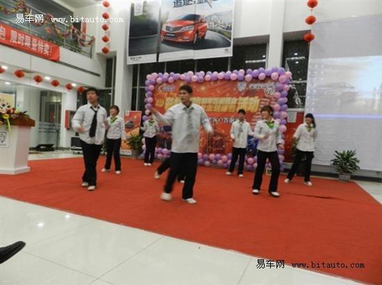 运城宝骏4S店2013年新年答谢酒会高清图片