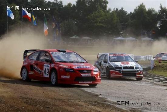 跨界拉力Rallycross