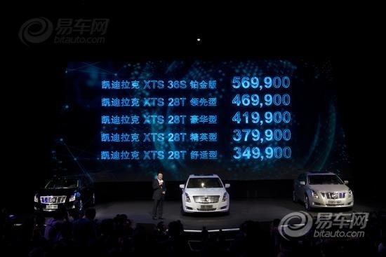 """凯迪拉克全新豪华轿车xts的造型设计,在传承凯迪拉克经典""""钻高清图片"""