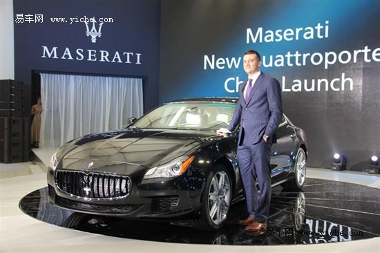 玛莎拉蒂新总裁首发并上市 起售价267万元
