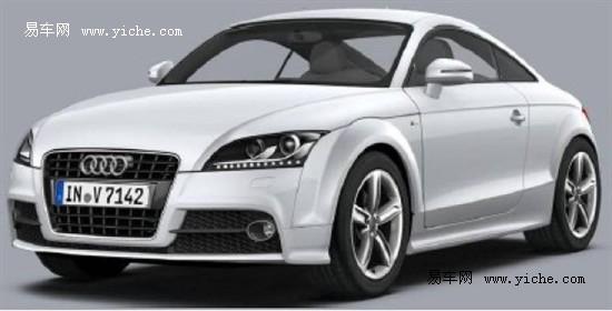 潍坊奥迪TT Coupé 特别版上市 售53.3万起