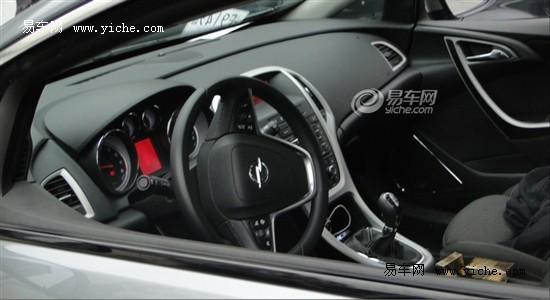 欧宝三款新车今晚在国内首发 四月份上市