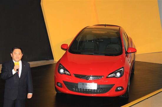 欧宝三款新车国内首发 英速亚4月公布售价