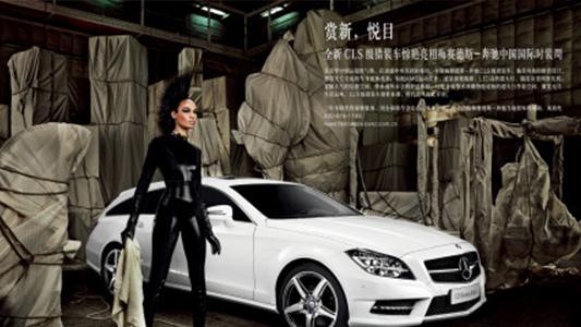 【奔驰cls级(进口)汽车视频_奔驰cls级(进口)试驾视频_奔驰cls高清图片